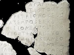 Il filologo automatico